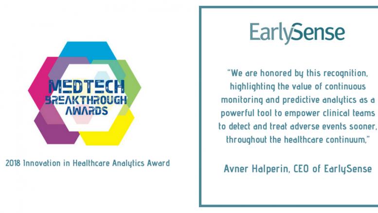 medtech breakthrough award V2